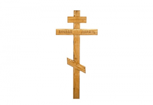 krest-dubovyj-vechnaya-pamyat
