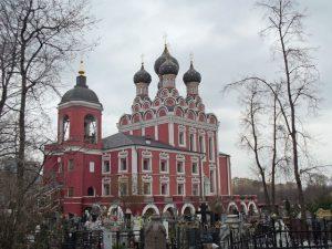 Alekseevskoe-kladbische